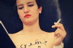 Tunisia: 'Topless Jihad' Sparks Rights Debate