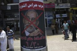 Egypt Orders Arrest of Muslim Brotherhood's Leader Following Deaths
