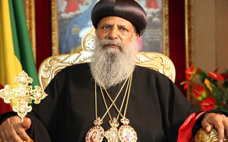 Ethiopia's Religious Leaders Call for Support for National Development