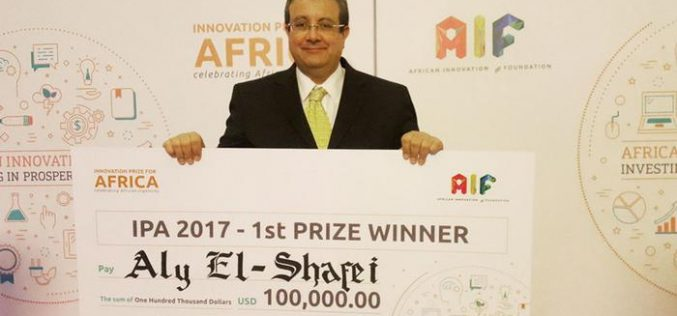 Africa innovation prize winners tackle continent's challenges