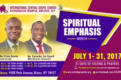 ICGC Dominion Temple | Spiritual Emphasis 2017