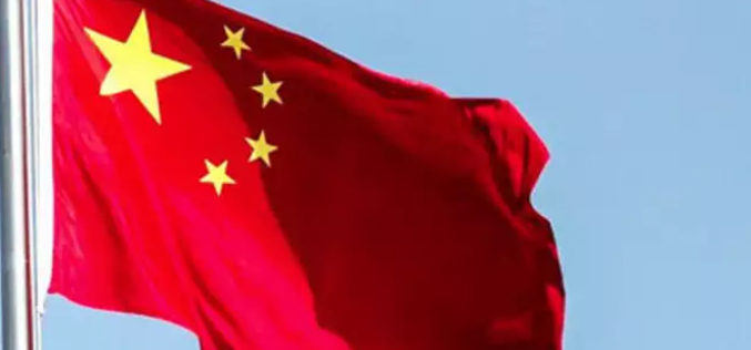 China to give WHO $30 million more after US freezes funds